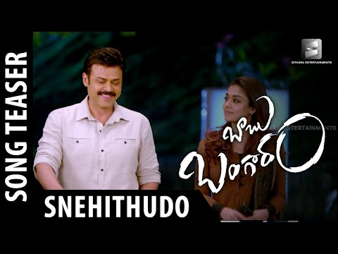 Babu Bangaram Video Songs - Snehithudo Song Teaser || Venkatesh | Nayanathara | Maruthi | Ghibran