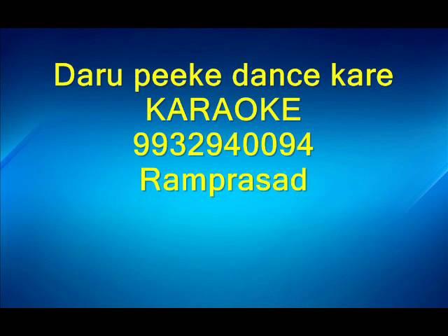 Daaru Peeke Dance - Neha Kakkar | Kuch Kuch Locha Hai ...