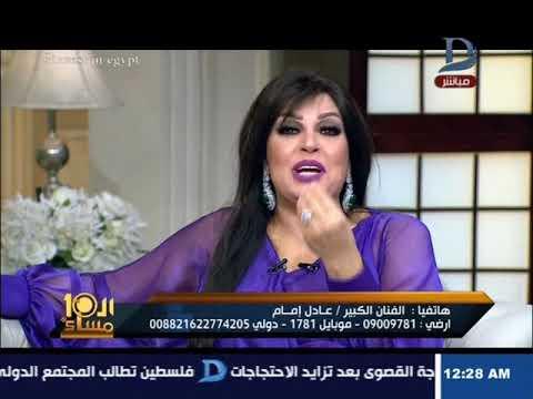 عادل إمام يدافع عن فيفي عبده ورحلة الفنانين لتشجيع المنتخب بكأس العالم
