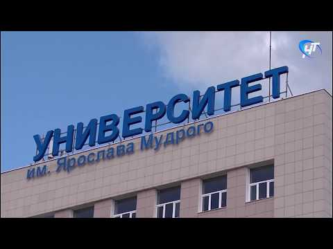 В НовГУ стартовала летняя приёмная кампания