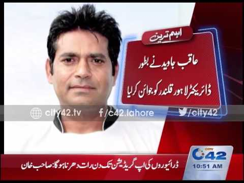 Aqib Javed joins Lahore Qalandar as a director