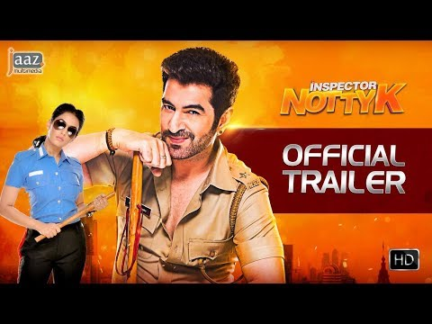 Download INSPECTOR NOTTYK ইন্সপেক্টর নটি কে TRAILER | JEET | NUSRAAT FARIA | ASHOK PATI | BENGALI FILM 2018 HD Mp4 3GP Video and MP3