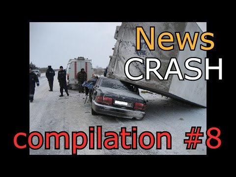 Новости ДТП подборка #8 26 января