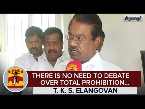 There-is-no-Need-to-Debate-over-Total-Prohibition--T-K-S-Elangovan--Thanthi-TV