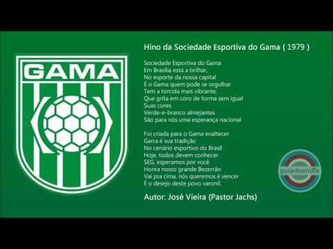 Hino da Sociedade Esportiva Gama (1979)