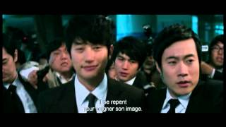Nonton Confession Of A Murder Film Subtitle Indonesia Streaming Movie Download