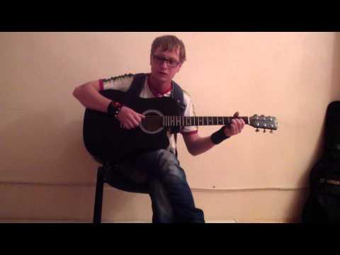 RayMad - Алтайка (Песня под гитару)