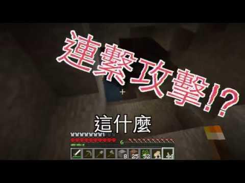 Minecraft遊戲實況-藍色鐵捲門的冒險#03