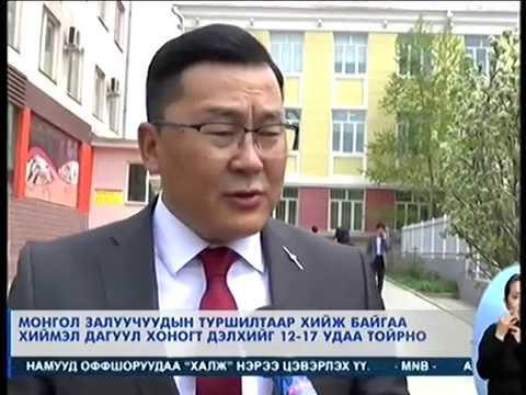 Монголын залуучуудын туршилтаар хийж байгаа хиймэл дагуул хоногт дэлхийг 12-17 удаа тойрно