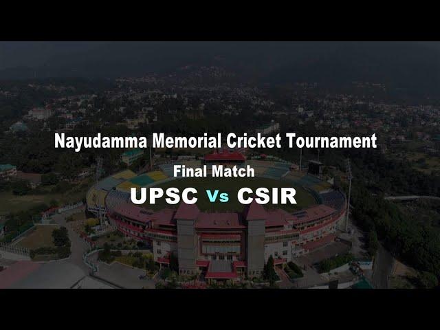 Final Match highlights of Nayudamma Memorial Cricket Tournament-2019 at Dharamshala Cricket Stadium.