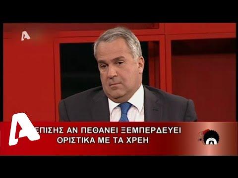 Ελληνοφρένεια τιβί 19-11-2013