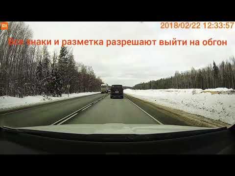 Выезд нарушителя из промзоны на главную дорогу под запрещающий знак