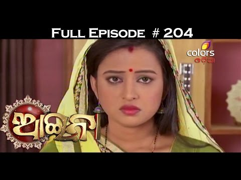 Aaina--18th-May-2016--ଆଇନା--Full-Episode