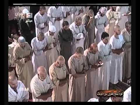 تلاوة رائعة – سورة المرسلات – الشيخ ماهر المعيقلي 1431 هـ