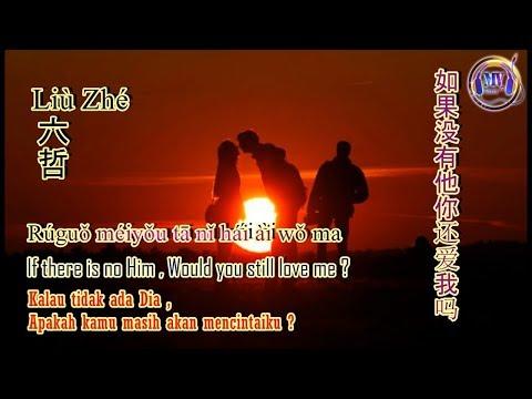 Video Liu Zhe 六哲 - Ru Guo Mei You Ta Ni Hai Ai Wo Ma 如果没有他你还爱我吗  (Lyrics 歌词) download in MP3, 3GP, MP4, WEBM, AVI, FLV January 2017