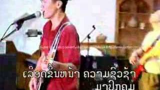 Video Tongdum Tongdeng - Xay Siengsavanh MP3, 3GP, MP4, WEBM, AVI, FLV Agustus 2018
