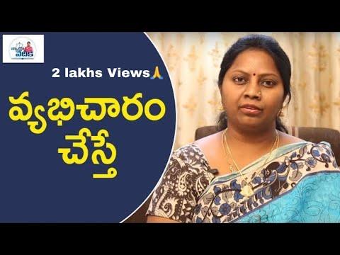 PTP Act   IPC Section 370A   Nyaya Vedhika   Advocate Ramya Latest Videos