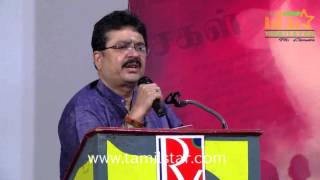 Patra Movie Audio Launch Part 2