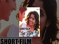 Mana Prema Katha - Standby TV - Latest Telugu Short Film 2014