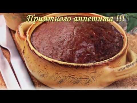 Паштет печень куриная рецепты простые и вкусные