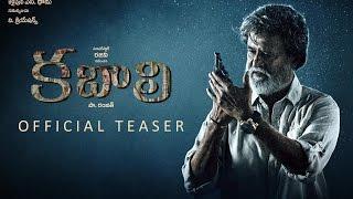 Kabali Telugu Teaser HD - Rajinikanth, Radhika Apte