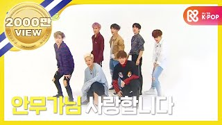 Video (Weekly Idol EP.270) GOT7  2X faster version NEW SONG 'HARD CARRY'!! MP3, 3GP, MP4, WEBM, AVI, FLV Juli 2018