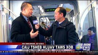 Suab Hmong News:  Senator Foung Hawj took Hmong Elders to ride Light Rail train