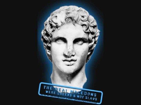 Alexander the Great – Iron Maiden