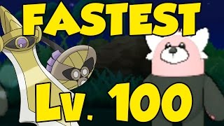 NEW FASTEST LEVEL 100 IN POKEMON SUN AND MOON - Best Exp in Pokemon Sun and Moon by Verlisify