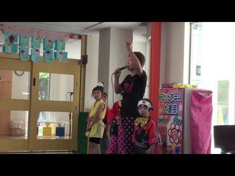 星が丘幼稚園おひさまイベント出演