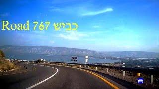 Kinneret Israel  city pictures gallery : relaxing car ride on Route 767. Tabor - Kinneret. Israel נסיעה רגועה בכביש 767 מכפר תבור לכנרת
