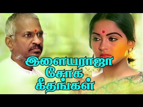Video இளையராஜா-வின் சோக கீதங்கள்# Ilaiyaraja Tamil Hits Songs# Tamil Sad Songs# BestEver Songs Collections download in MP3, 3GP, MP4, WEBM, AVI, FLV January 2017