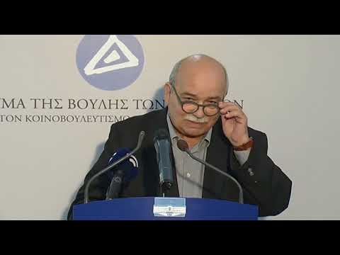 Ομιλία του Προέδρου της Βουλής για τη ζωή και το έργο του Μαν. Αναγνωστάκη (12/02/2018)