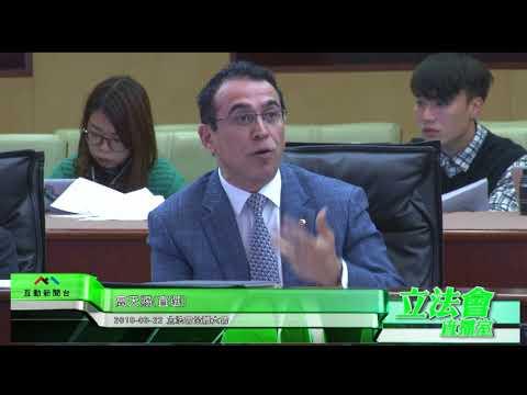 李振宇 關注社會協調常設委員會問題 ...