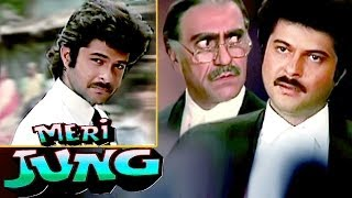 Video Anil Kapoor Vs Amrish Puri - Best Scenes of Meri Jung MP3, 3GP, MP4, WEBM, AVI, FLV Januari 2018