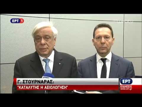 Σύντομο δελτίο ειδήσεων 08:00 από την ΕΡΤ1 – 20/1/2016