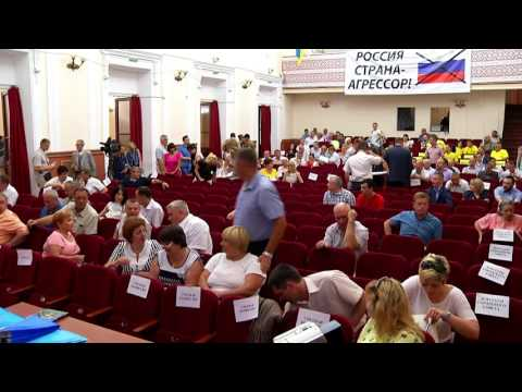 VIII сессия городского совета Мариуполя VII созыва