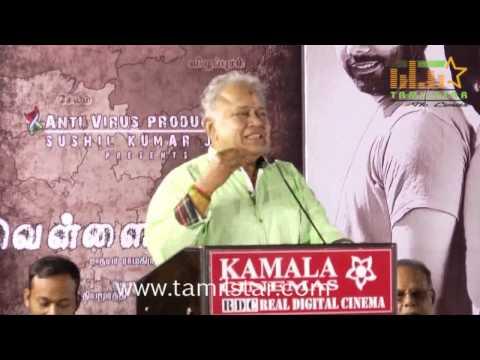 Vellai Ulagam Movie Audio Launch Part 1