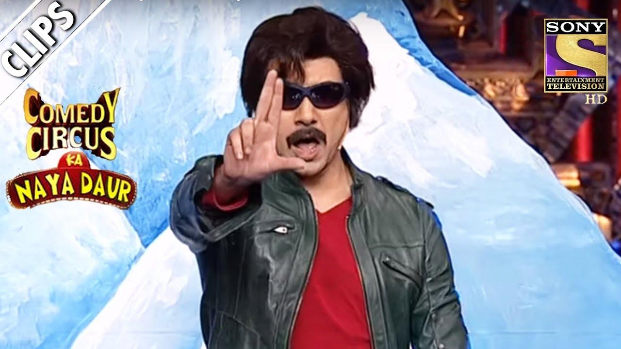 RJ Mantra As Rajinikanth | Comedy Circus Ka Naya Daur