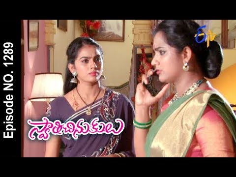 Swathi Chinukulu | 20th October 2017 | Full Episode No 1289