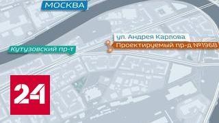 На карте Москвы появятся новые имена
