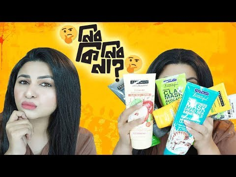 Budget & Teenage Skin Care | FREEMAN | Bangladesh || Ananya Artistry
