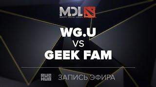 WG.U vs Geek Fam, MDL SEA Quals, game 2 [Mortalles]