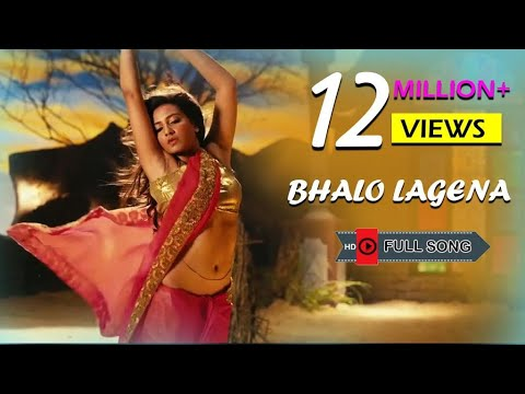 Download BHALO LAGENA | Aami Sudhu Cheyechi Tomay | Romantic Song | Eskay Movies hd file 3gp hd mp4 download videos