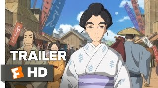 Miss Hokusai Official US Release Trailer 2016  Animated Movie