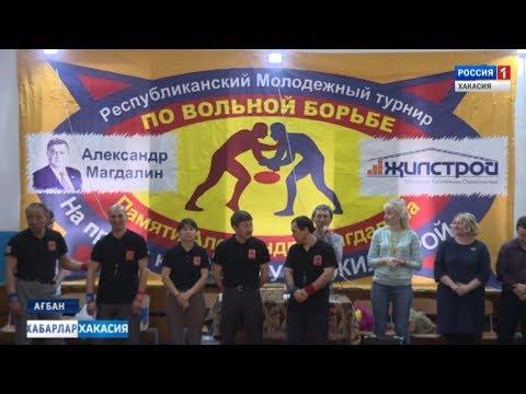 Турнир памяти А. Магдалина.  17.04.2018 - DomaVideo.Ru