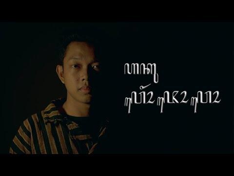 Download Video AKU WONG JOWO