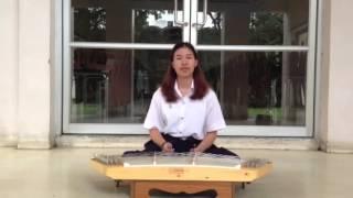 ICTM Thailand Chulalongkorn University - Thai Music Lesson (Khim)