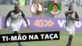 Timão com a mão na taça de campeão do Campeonato Brasileiro. Atlético-MG 0 x 3 Corinthians! Veja os gols no estádio...