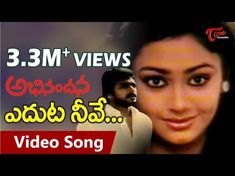Abhinandana Movie Songs   Edhuta Neeve Video Song   Karthik, Sobhana (видео)